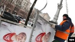 Украина готовится к очередным президентским выборам