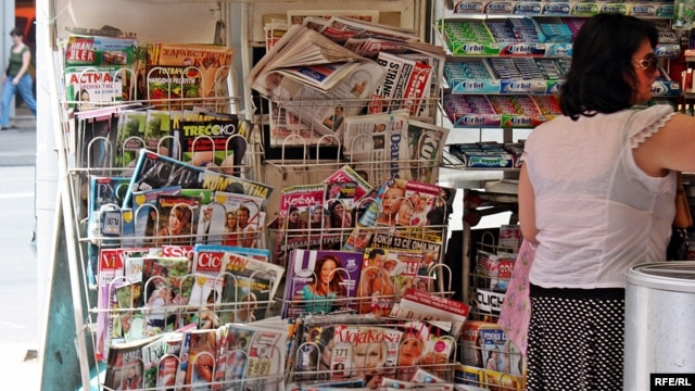 A newspaper stand in Skopje (file photo)