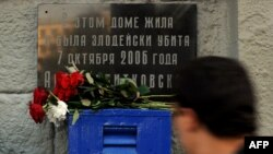 Оьрсийчоь -- Политковская Анна яьхначу а, йийначу а цIенна тIетоьхначу дагалецаман уьна уллехула волуш ву меттигера вахархо, Москох, 07ГIа2011