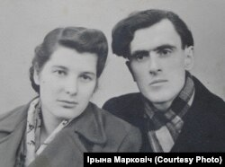 Ружа Ждановіч і Генадзь Марковіч. Барысаў, 1960-я гг