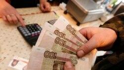 Экономическая среда: девальфляция