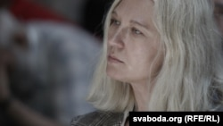 Тацяна Равяка