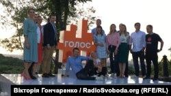 Партийный съезд «Голоса» проходил 8 июня на Старокиевской горе в центре Киеве