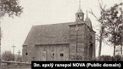 Прывалкі, Горадзеншчына
