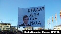 Протест против новите давачки за хонорарците