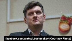 Алексей Бушмаков - об уголовном деле против сотрудников полиции Нижнего Тагила