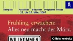 За четыре дня Лейпцигскую книжную ярмарку посетило 126 тысяч человек