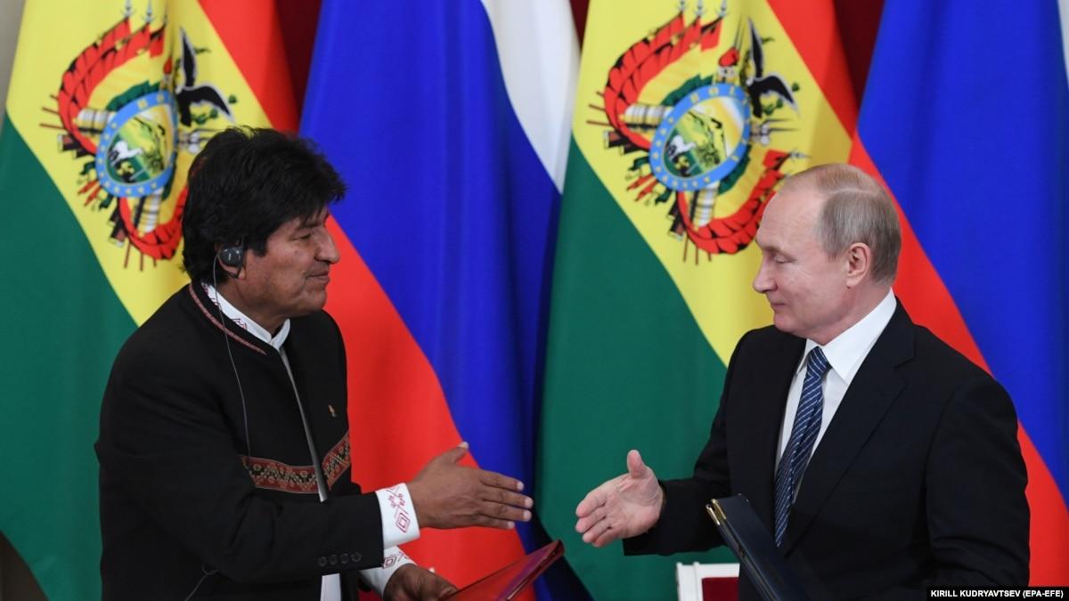 Кремлевский интерес в Боливии. Эво Моралеса постигла судьба Виктора Януковича
