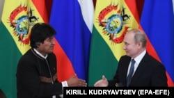 Моралес с Владимиром Путиным