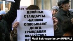 БТА банк ипотекасы иелерінің наразылық шарасы. Алматы, 11 ақпан 2011 жыл. (Көрнекі сурет)
