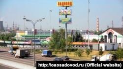 Москва шаары.