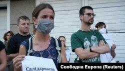 Демонстрация в знак на солидарност с протестиращите в Беларус