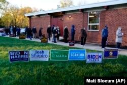Очередь в избирательный пункт в Пенсильвании 3 ноября