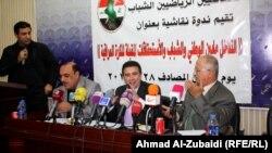 متحدثون في ندوة ببغداد حول الكرة العراقية