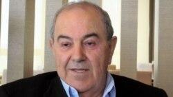 بغداد: علاوي يتهم الحكومة باعاقة وصول الناخبين الى صناديق الاقتراع