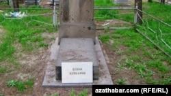 Sahy Jepbaryň Aşgabadyň eteginde ýerleşýän mazarystanlykdaky gubury.