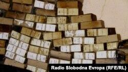Državni arhiv BiH 21. februara 2014.