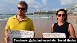 Син та вдова російського бізнесмена Валерія Пшеничного вже не вперше виходять на пікети, аби привернути увагу до катувань і убивств у російських СІЗО