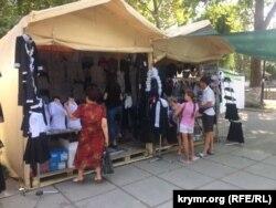 Шкільні комплекти на ярмарку в Сімферополі