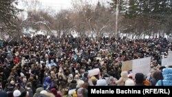 Акция протеста в центре Томска (архивное фото)