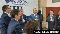 Внеочередной, 10-й съезд партии «Ак жол». Астана, 3 февраля 2016 года.