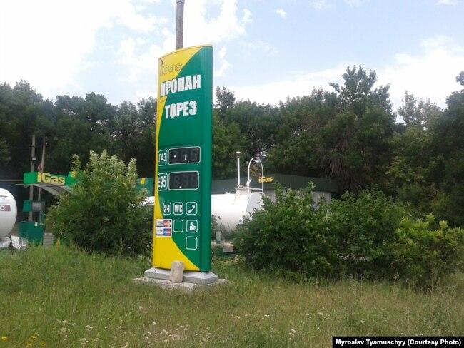 Газова заправка з нулями на табло в Чистякове