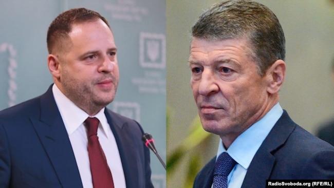 Андрій Єрмак; Дмитро Козак