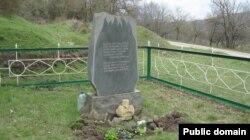 Меморіал пам'яті жителів села Улу-Сала, спалених карателями в грудні 1943 року