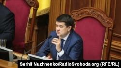 Голова Верховної Ради Дмитро Разумков. Київ, 17 січня 2020 року