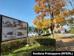 Струги Красные, Псковская область