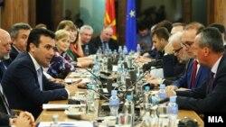 Скопје, Нацрт договотор со Бугарија пред Комисијата за надворешна политика.