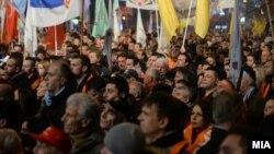 Предизборен митинг на ВМРО-ДПМНЕ во Скопје