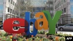 Композиция рядом со штаб-квартирой интернет-аукциона eBay в Калифорнии.