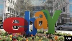 Ірі онлайн сауда дүкендерінің бірі - eBay. (Көрнекі сурет)