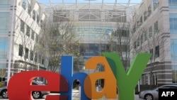 Logo e eBay