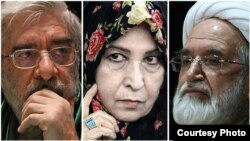 Mirhossein Mousavi (L), Zahra Rahnavard, and Mehdi Karroubi, under house arrest since 2011.