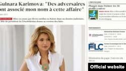Bilan jurnali Gulnora Karimova bilan suhbatni ana shu oppoqqina surat hamrohligida chop etdi.