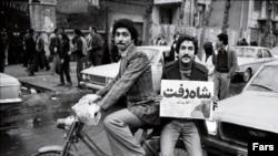 """Građani Teherana mašu novinama sa naslovom """"Šah je otišao"""" 1979. godine"""