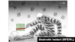 """Eýranly karikaturaçy Şahrokh Heidariniň """"Türmedäki Täze ýyl"""" diýen işi"""