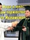 Нохчийчоьнан куьйгалхо Кадыров Рамзан (аьтту агIорхьара)