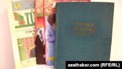 Türkmen diliniň sözlügi we türkmen neşirleri