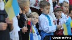 «Первый звонок» во Львове, 1 сентября 2014 года