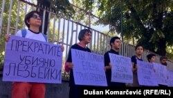 Акция в защиту ЛГБТ у российского посольства в Белграде, Сербия. 25 июля 2019