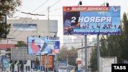 Сепаратисти планують свої «вибори» на 2 листопада, Донецьк, 24 жовтня 2014 року