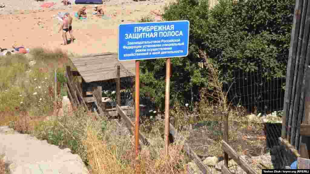 Російська влада біля всіх пляжів встановила попереджувальні таблички