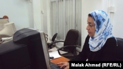 موظفة عراقية