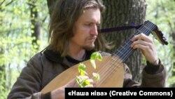 Belarus - Musician Hleb Malinouski, undated