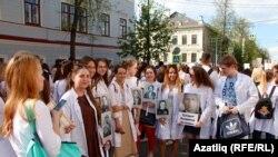 Казан медицина университеты студентлары