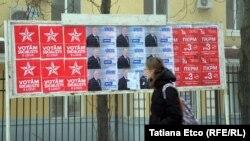 Afişe electorale la Chişinău