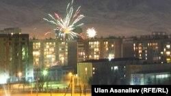 Бишкек шаары. 1-январь 2015-ж.